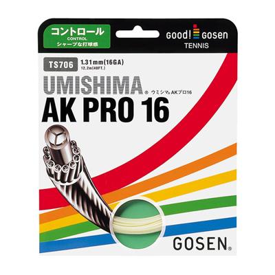 マーケティング ■ お買い得 張り代 無料 AK プロ 16 ゴーセン Gosen お気にいる Pro 購入者用 ラケット ガット