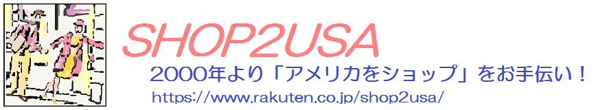 SHOP2USA:アメリカのサプリメント、プロテイン、パーソナルケア商品を直送