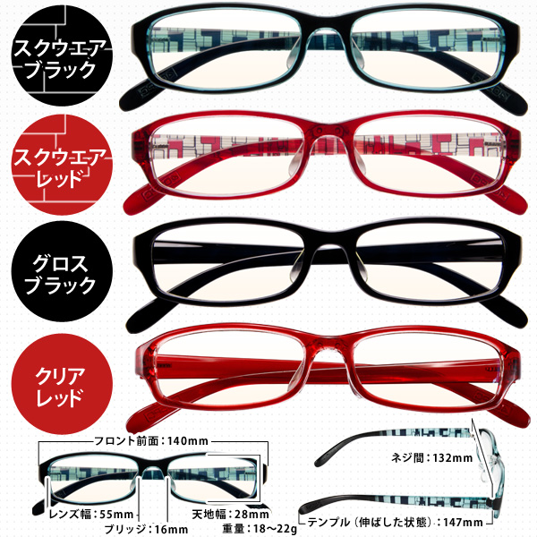 New colors in stock! For PCs with glasses reading glasses blue light cut PC glasses PC glasses pc glasses men women fashionable nose pad replacement for PC glasses reading glasses (reading glasses) シニアグラス blue light cut and glasses +1.0+1.5+2.0+2.5(T2)(S)