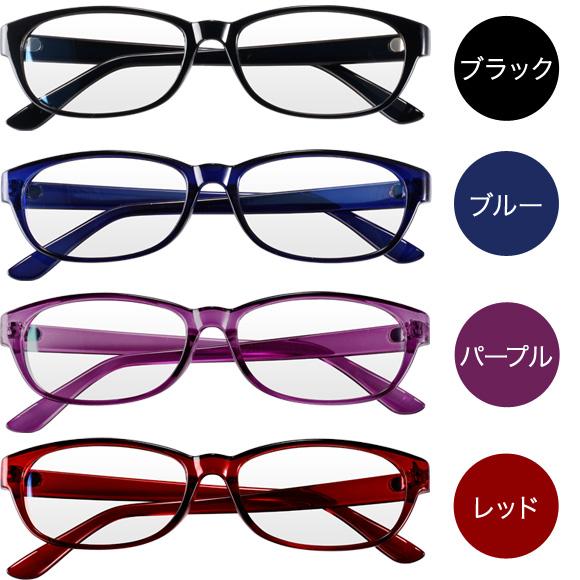 Cheap パソコンメガネ / with a bonus PC glasses glasses for PC 405 PC OV series blue light cut UV cut UV カットブルー lights cut PC glasses / PC glasses and computer glasses and glasses larger oval frame (T2) (S)