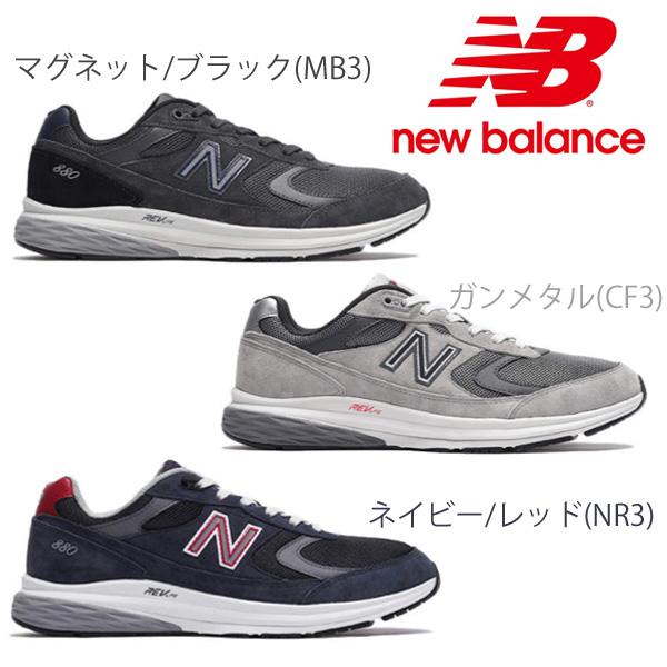 MW880 MB3 ウォーキングシューズ メンズ ニューバランス new balance 【クーポン利用で500円引き 5/30 23:59まで】