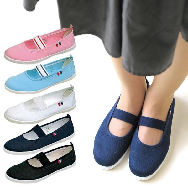 授業参観・学校行事に!大人向けの室内履き、上履き靴のおすすめが知りたい