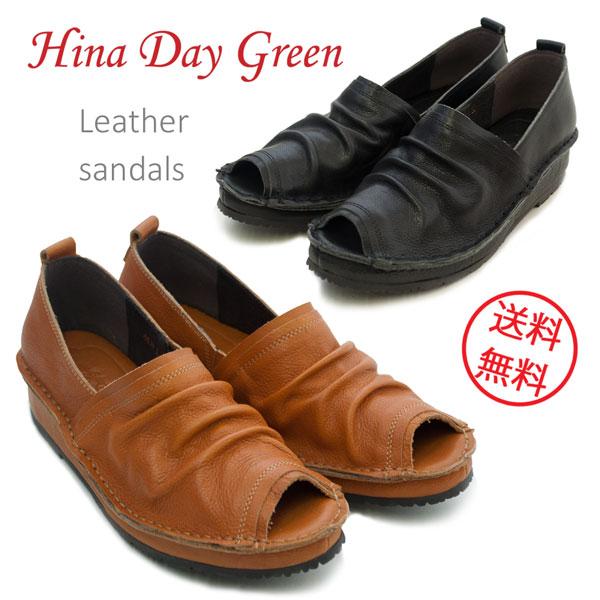 レディース サンダル CE4438 ヒナデイグリーン Hina Day Green 本革 ローヒール 日本製 婦人靴 フラットソール オープントゥ シンプル ブラック(黒) キャメル 8S/MR /RU