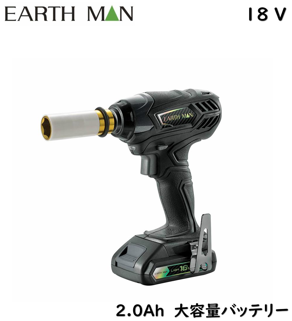 アースマン 18V 充電式 インパクトレンチ IW-180LiA  高儀 EARTH MAN 電動インパクトレンチ タイヤ交換 作業工具 電動工具