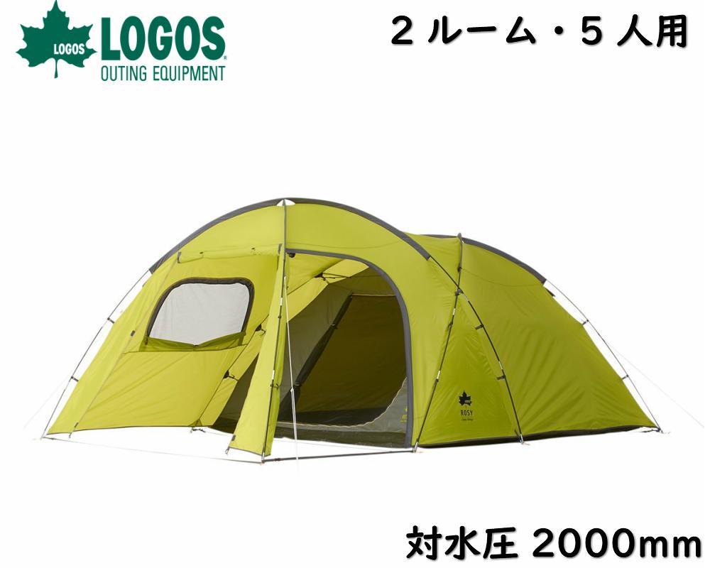 LOGOS ロゴス ROSY 2ルーム テント 5人用 ドーム型テント ドームテント 2ルームテント タープテント タープ シェルター インナーテント 日よけ サンシェード キャンプ アウトドア
