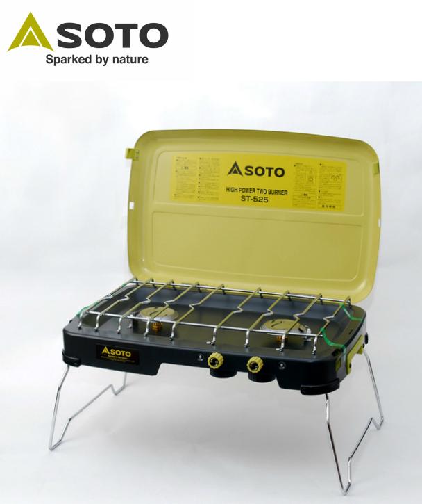 バーナーケース付き SOTO ハイパワー2バーナー ST-525 緑  ガスグリル バーベキューコンロ ガスコンロ カセットコンロ ツーバナー BBQコンロ バーべキュー用品 アウトドア用品 キャンプ用品 グリル ソト ST-525CS
