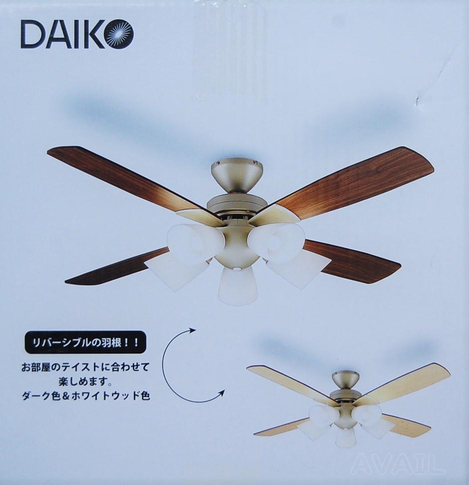 DAIKO LED シーリングファン CSF-570 リモコン付き シーリングライト シーリングファンライト 天井照明 LED 照明 お洒落 モダン 照明器具 省エネ サーキュレター効果 カフェ