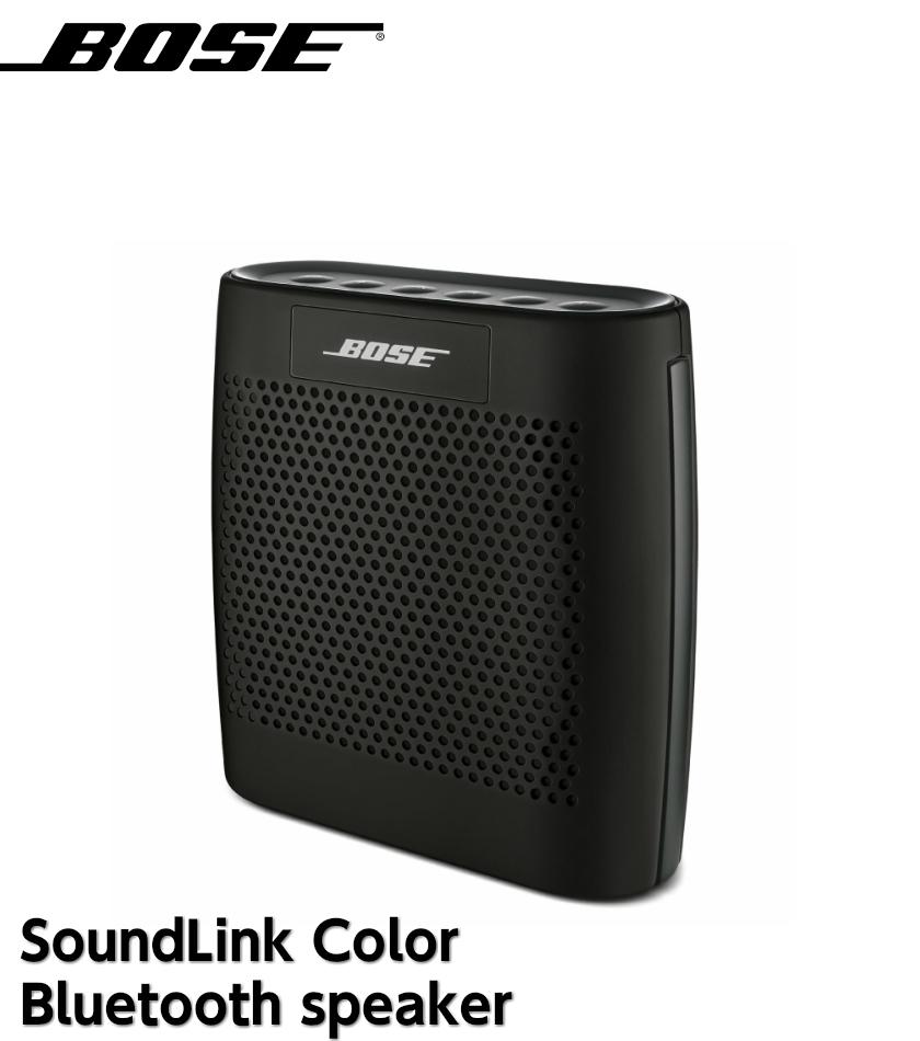 BOSE SoundLink Color 黒 ブルトゥーススピーカー ポータブルスピーカー ワイヤレススピーカー サウンドリンクカラー ボーズ Bluetooth speaker ポータブル 携帯 ワイヤレス スピーカー