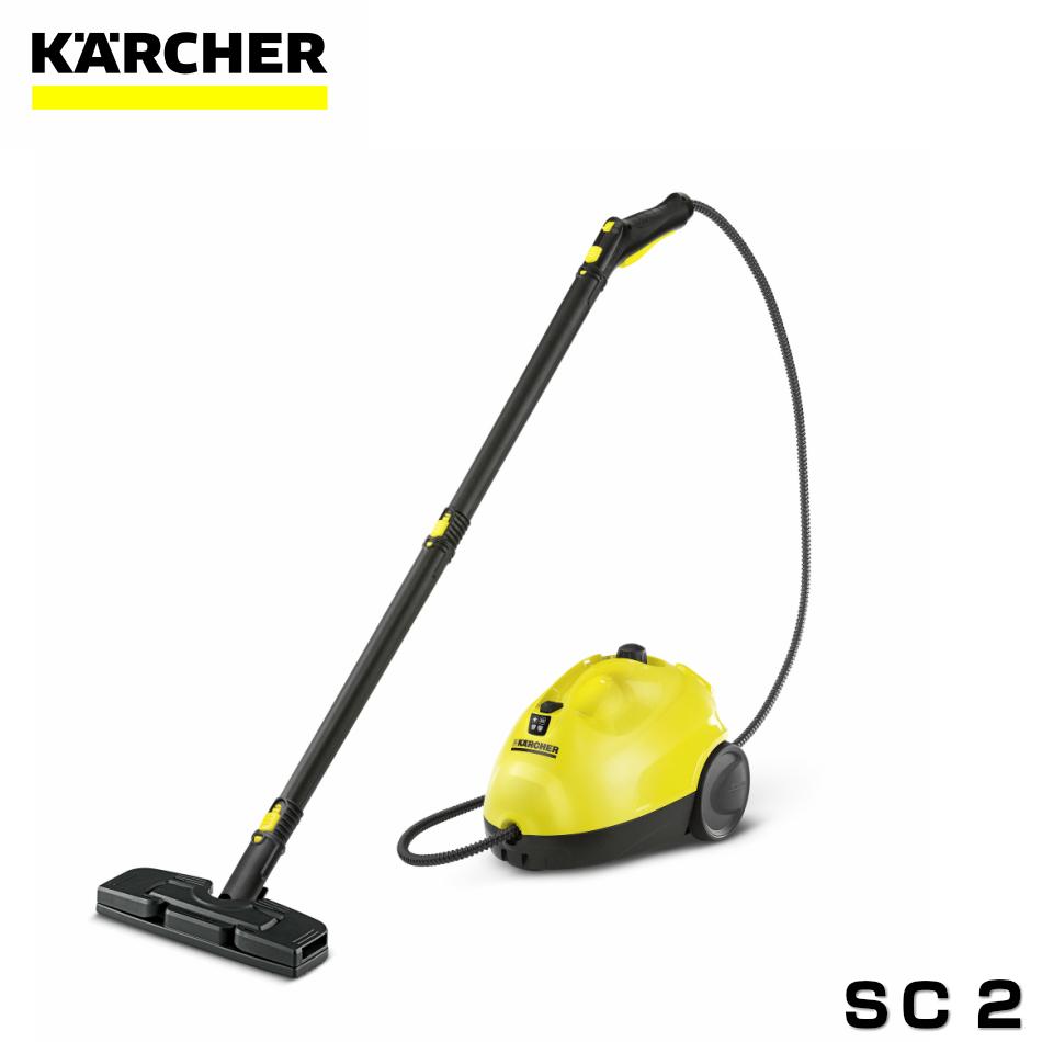 KARCHER ケルヒャー スチームクリーナー SC2 スチーマー 除菌 高温スチーム コンロ お風呂 水周り トイレ 頑固汚れ 蒸気 洗浄機 大掃除