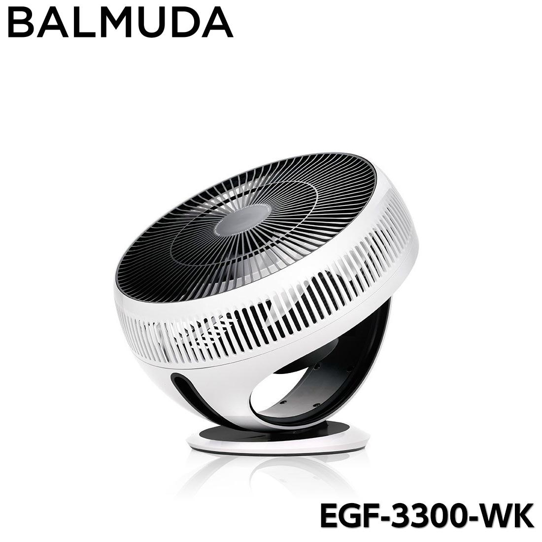 バルミューダ サーキュレーター グリーンファンサーキュ EGF-3300-WK BALMUDA GreenFan Cirq 扇風機 サキュレーター サーキュレター 静音 デザイン家電 DCモーター 部屋干し 室内干し