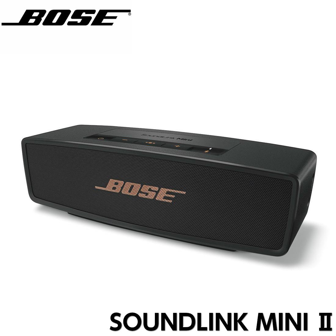 2 サウンドリンクミニ ブルートゥース サウンドリンクミニ2 BOSE Mini ワイヤレススピーカー Bluetooth SoundLink ポータブルスピーカー speaker スピーカー ボーズ