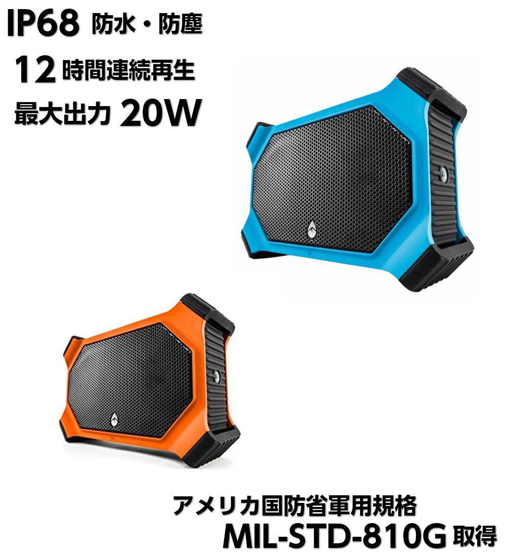 IP68 防水スピーカー Bluetoothスピーカー ECOXGEAR EcoSlate ポータブルスピーカー ワイヤレススピーカー 防水&防塵認証 12時間連続再生 内蔵マイク搭載 ブルートゥーススピーカー AUXポート 高音質 大音量 バッテリー搭載