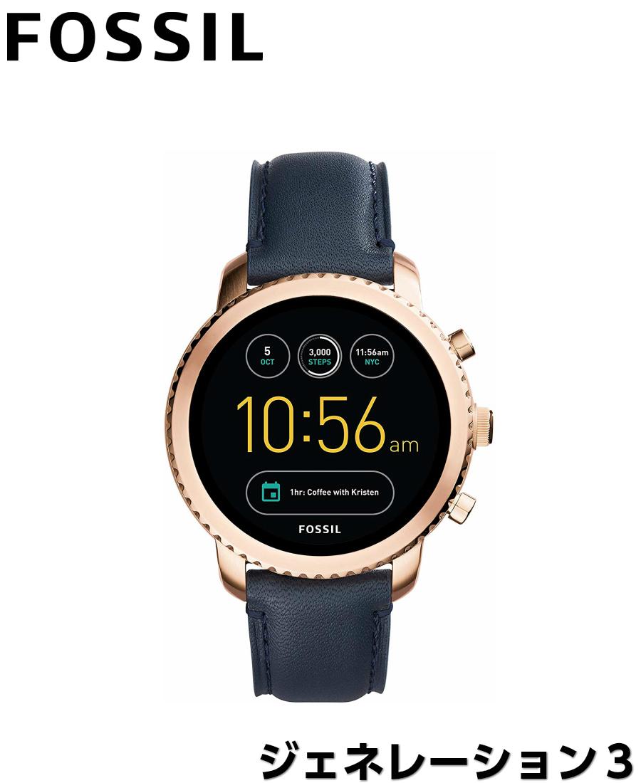 フォッシル スマートウォッチ ジェネレーション3 Q EXPLORIST FTW4002 ウェアラブル 腕時計 メンズ Qエクスプローリスト FOSSIL Gen3 タッチスクリーン iphone android 対応