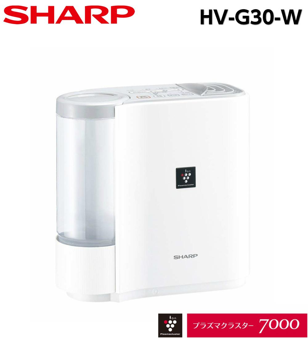 シャープ 気化式 加湿器 HV-G30-W (ホワイト) SHARP 気化式加湿器 加湿機 パーソナルタイプ プラズマクラスター搭載 お手入れ 簡単 省エネ 節電 湿度 寝室 オフィス 子供部屋 和室5畳 プレハブ8畳