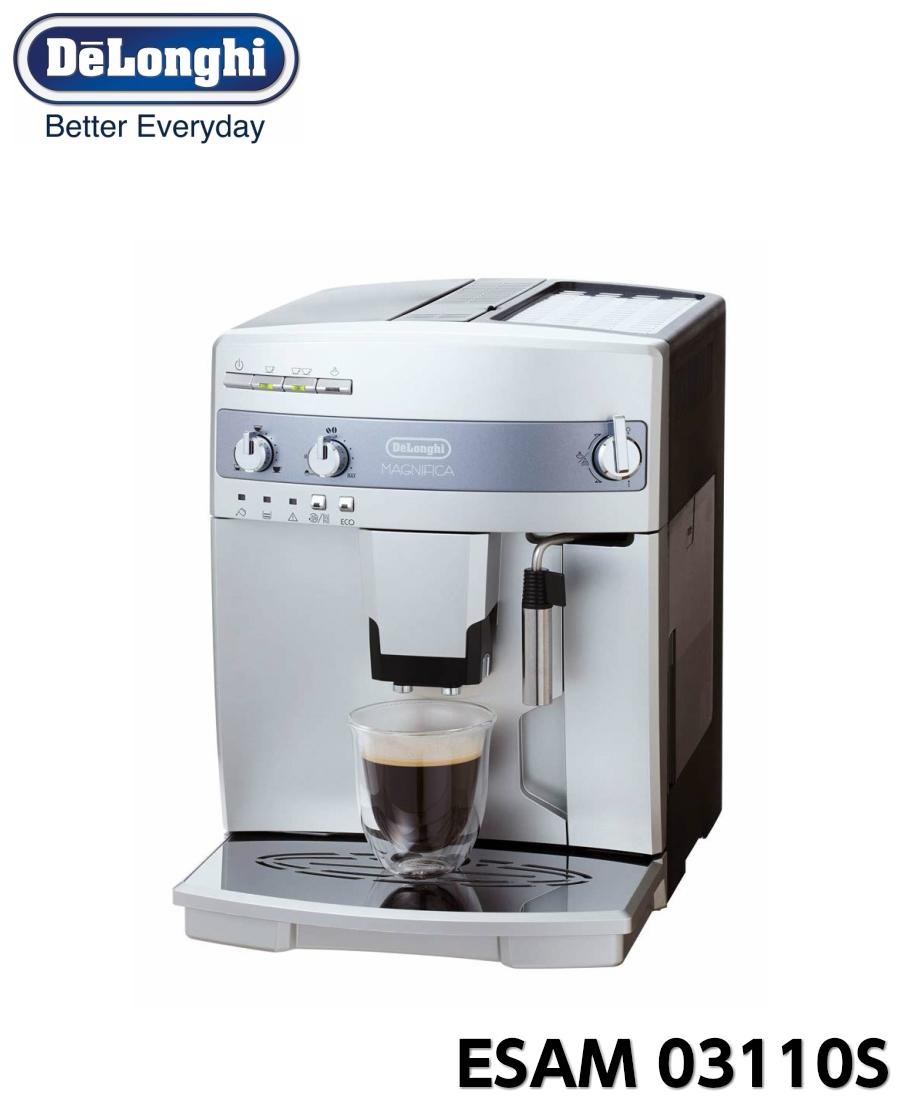 デロンギ 全自動 エスプレッソマシン ESAM03110S シルバー マグニフィカ 全自動コーヒーメーカー コーヒーマシン ドリップコーヒー 全自動 エスプレッソマシーン エスプレッソメーカー Delonghi MAGNIFICA 珈琲 新生活 キッチン 家電 新築祝い 引越し祝い お洒落 ミル付き
