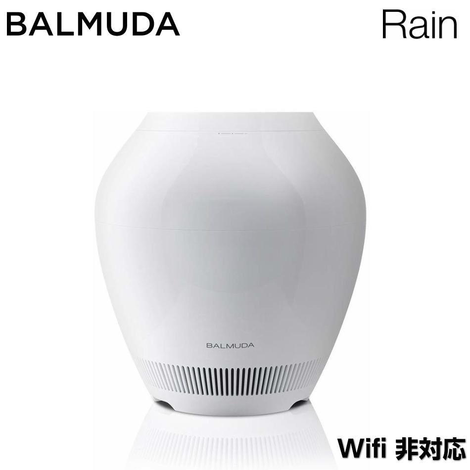 バルミューダ レイン 加湿器 Wi-Fi非対応 BALMUDA Rain ERN-1100SD-WK 気化式加湿器 デザイン家電 大容量 省エネ お洒落 オフィス 空気清浄