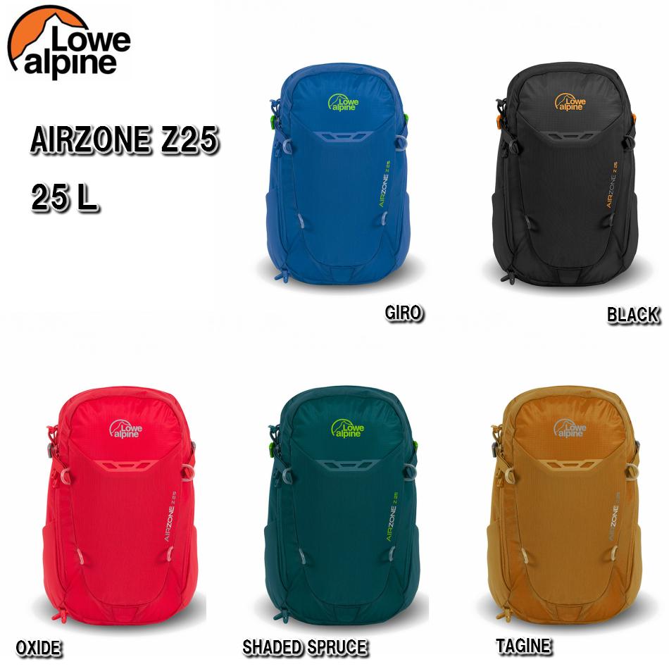 憧れ Lowe alpin ロウアルパイン バックパック「AIRZONE Z25」 リュックサック alpin デイパック Lowe レインカバー内蔵 デイパック 登山 トレッキング アウトドア ハイキング, カワソエマチ:037f95a3 --- business.personalco5.dominiotemporario.com