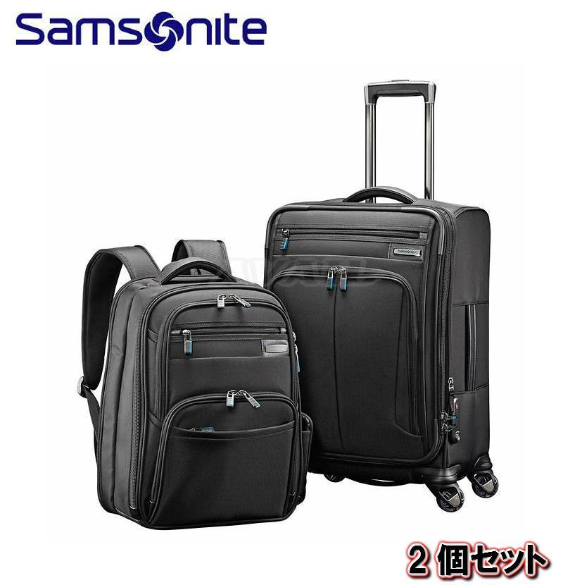949eecbcca 【箱傷み処分】サムソナイト スーツケース&リュックサック 2Pセット samsonite キャリーバッグ
