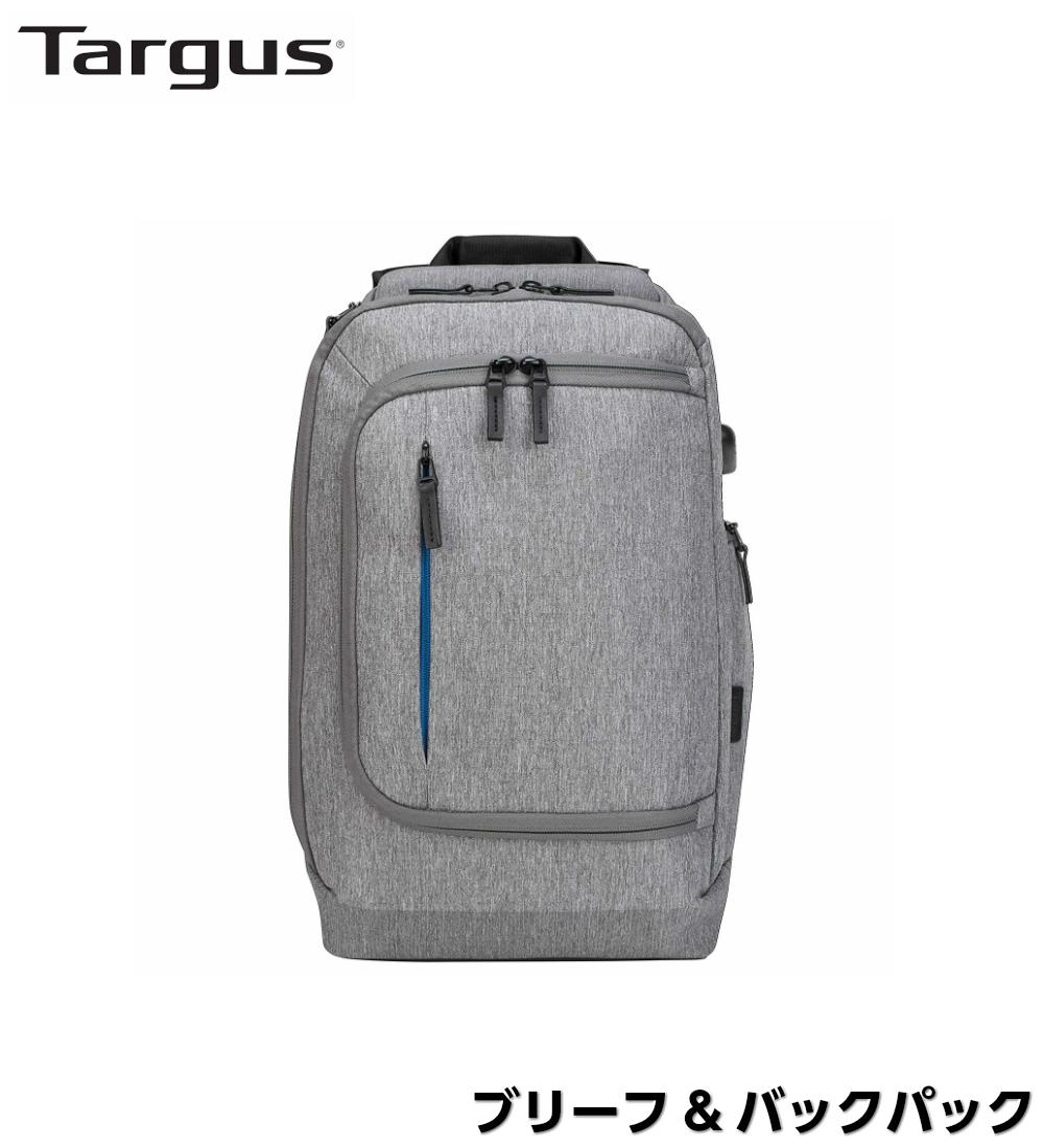 ターガス 2WAY バックパック ブリーフケース TSB939GL 15.6インチ対応 ブリーフ ビジネスバッグ リュックサック デイパック ビジネスリュック リュック 男性 紳士 メンズ 通勤 かばん 鞄 キャリーオン