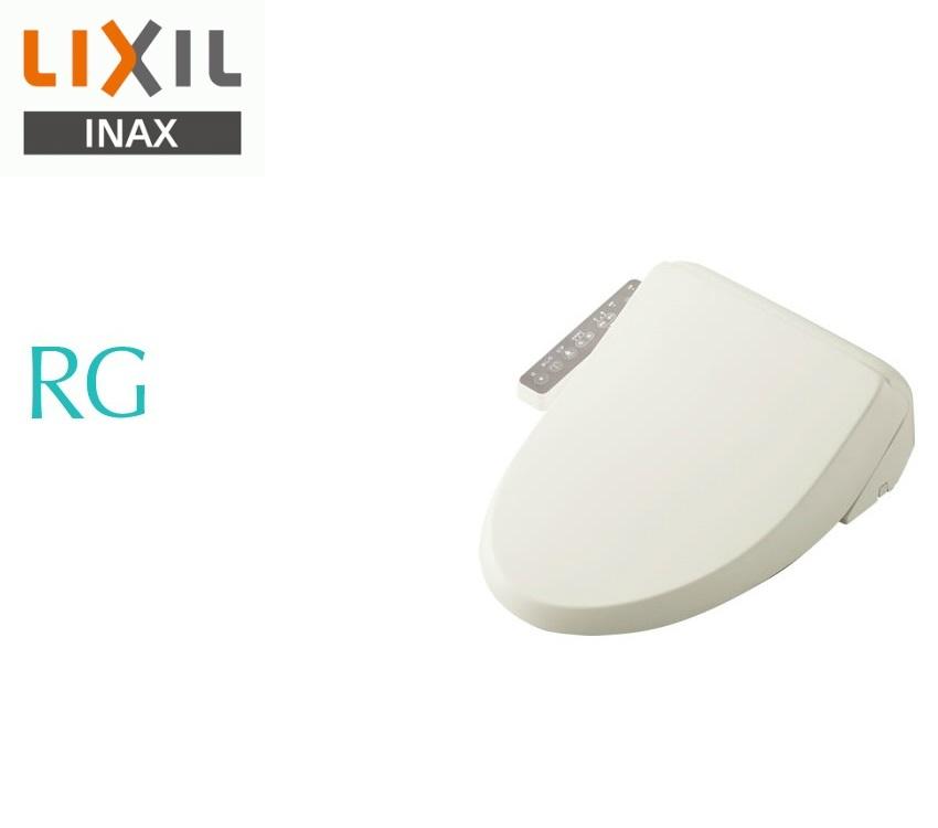 LIXIL シャワートイレ CW-RG2CST オフホワイト BN8 貯湯式 温水洗浄便座 ウォシュレット 脱臭機能付き RGシリーズ