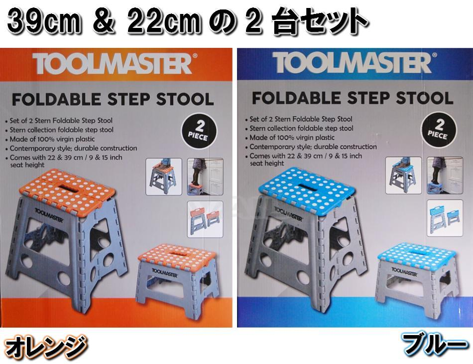 Super Toolmaster 2 Onthecornerstone Fun Painted Chair Ideas Images Onthecornerstoneorg
