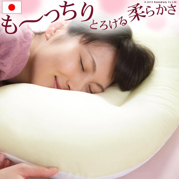 顔にシワがつかない シンデレラピロー 43×63cm まくら 枕 洗える 日本製