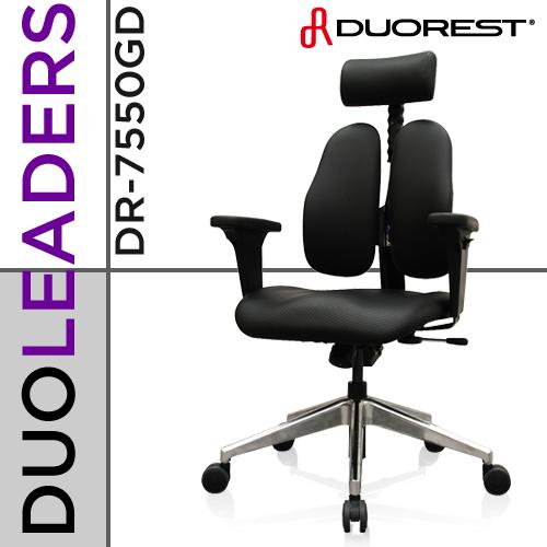 送料無料 正規代理店 DUOREST デュオレスト DR-7550GD パソコンチェア オフィスチェア レザーチェア ビジネスチェア チェア 肘付き アーム付き ヘッドレスト付き 椅子 イス 腰痛 人間工学