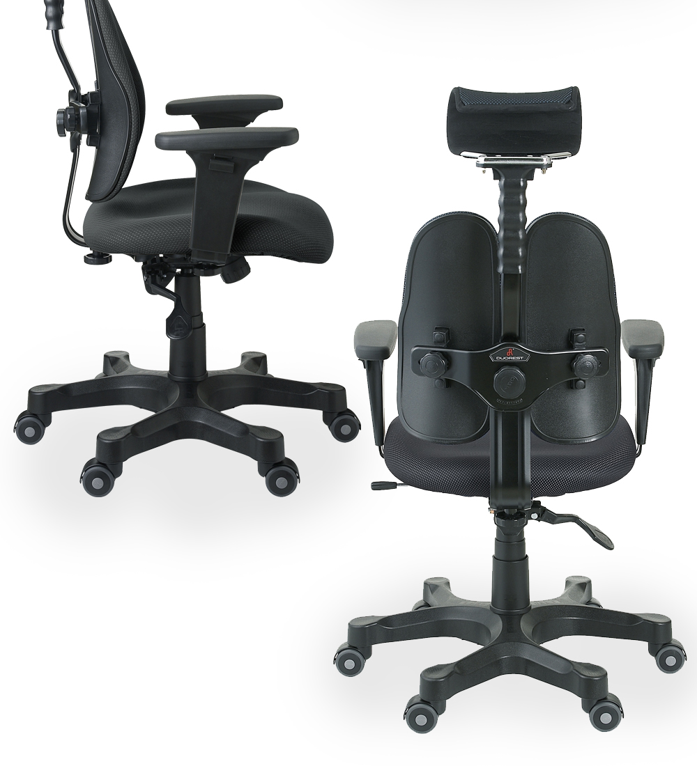 Pleasant Present Office Chair Dream Wear Duorest Duo Rest Dr 7501Sp Gaming Chair Work Chair Office Chair Chair Chair Ergonomics Lycra Inning Low Back Pain Onthecornerstone Fun Painted Chair Ideas Images Onthecornerstoneorg