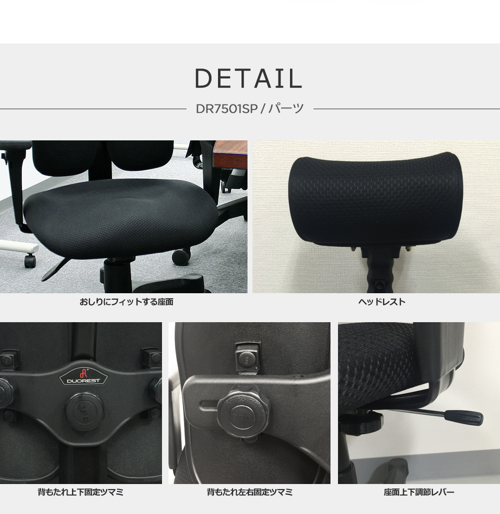 Awesome Present Office Chair Dream Wear Duorest Duo Rest Dr 7501Sp Gaming Chair Work Chair Office Chair Chair Chair Ergonomics Lycra Inning Low Back Pain Onthecornerstone Fun Painted Chair Ideas Images Onthecornerstoneorg
