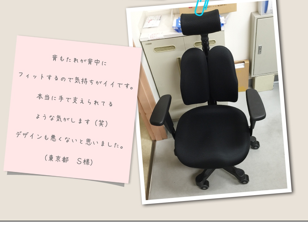 Stupendous Present Office Chair Dream Wear Duorest Duo Rest Dr 7501Sp Gaming Chair Work Chair Office Chair Chair Chair Ergonomics Lycra Inning Low Back Pain Onthecornerstone Fun Painted Chair Ideas Images Onthecornerstoneorg