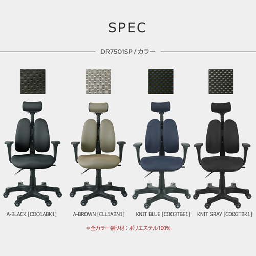Surprising Present Office Chair Dream Wear Duorest Duo Rest Dr 7501Sp Gaming Chair Work Chair Office Chair Chair Chair Ergonomics Lycra Inning Low Back Pain Onthecornerstone Fun Painted Chair Ideas Images Onthecornerstoneorg