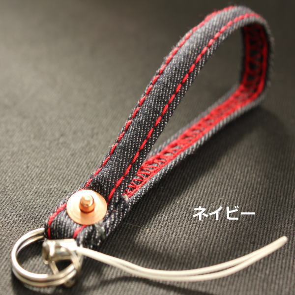 ∞ KAKEYA JEANS ∞ pre-made in japan-cell phone strap or rigid ~