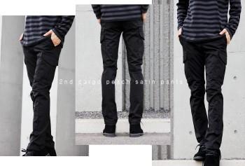 精細奇諾貨物褲子貨物第二 (日本 / 岡山) 41%  在日本懸垂預作 ∞ 掛屋牛仔褲 ∞ !360 ° チノカーゴ 細長的雙腿。