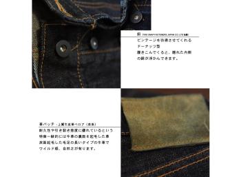 ∞ KAKEYA JEANS ∞ is pre-made in japan-1st model straight jeans tucked one