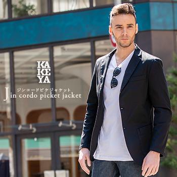 【工房直送(岡山) 職人仕上げ】∞KAKEYA JEANS∞ -made in japan-ジンコードピケ・ストレッチジャケットkakeya-jeans-summer-jacket【国産ジャケット】【メンズ】【newモデル】