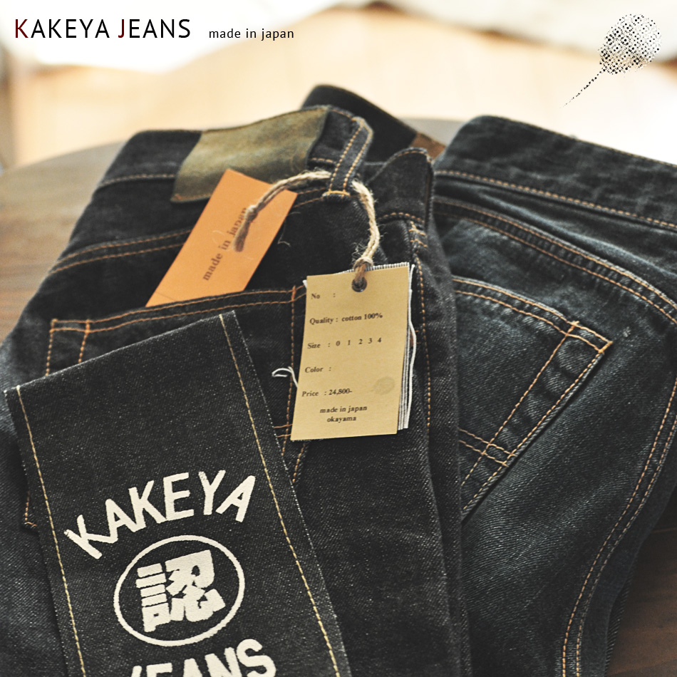 ∞ KAKEYA JEANS ∞-made in japan-1st model straight jeans 1 day only 1 anti-織renai, [(raw) rigid denim, craftsmen finish sewing one rare Okayama denim specifications