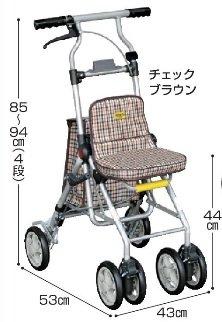 【あす楽】須恵廣工業 ポシェットS-II チェックブラウン 672