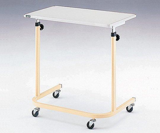 【無料健康相談付】【ナビス】サイドテーブル(U脚型) NSU