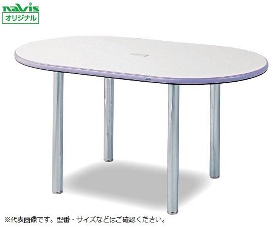 【無料健康相談 対象製品】【ナビス】ナーステーブル TNW-2400L-C