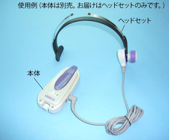 【無料健康・介護相談サービス対象製品】【ナビス】骨伝導補聴器 ヘッドセットEHG463 【fsp2124-6m】【02P06Aug16】