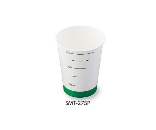 【無料健康相談 対象製品】【ナビス】検査用紙コップ SM-275 2500個