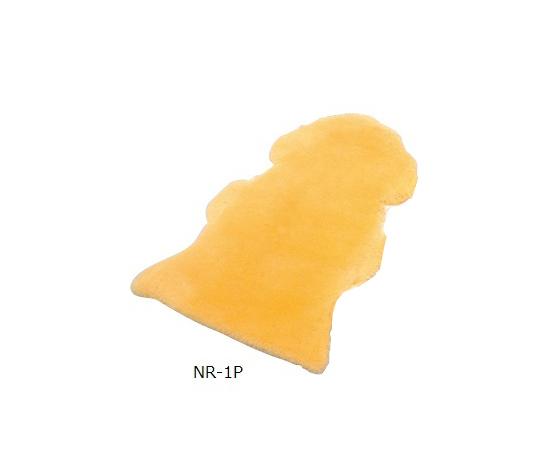 【無料健康相談付】【ナビス】医療用シープスキン NR-1P 一匹物