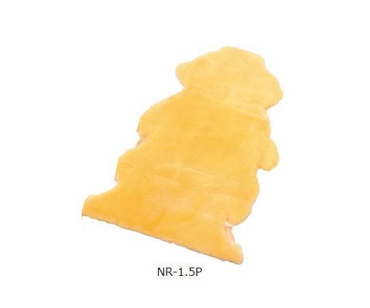 【無料健康相談付】【ナビス】医療用シープスキンNR-1.5P 一匹半