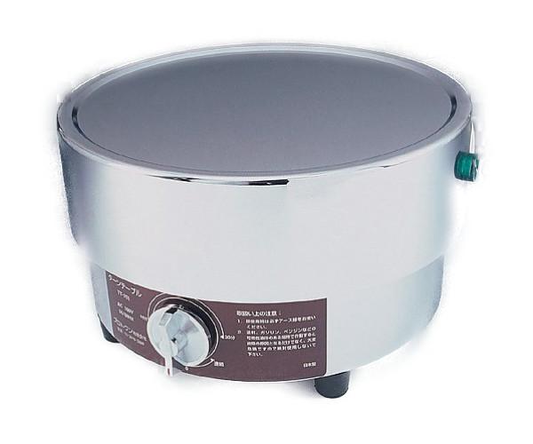 【無料健康相談付】【ナビス】電動噴霧器 ターンテーブル 【fsp2124-6m】【02P06Aug16】