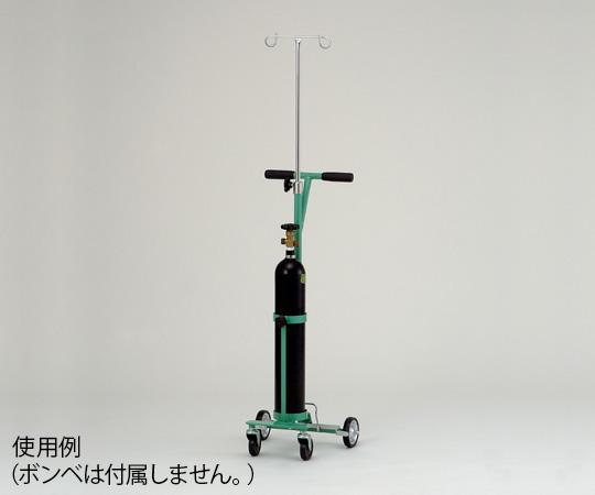 【無料健康相談付】【ナビス】ガートル架付ボンベカート KBU-GBC