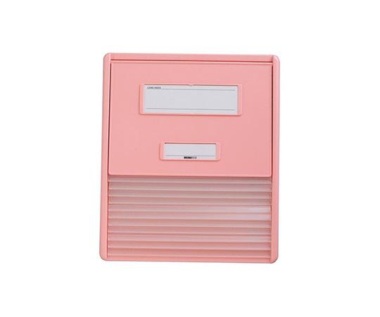 【ナビス】カードインデックス HC111C ピンク