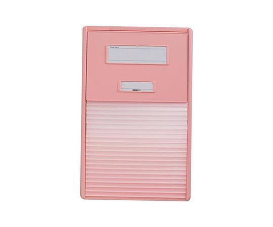 【無料健康相談 対象製品】【ナビス】カードインデックス HC112C ピンク