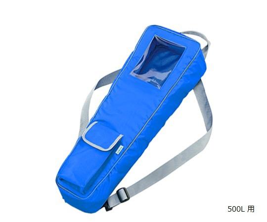 【無料健康相談 対象製品】【ナビス】酸素ボンベバッグ 5Lボンベ用 【fsp2124-6m】【02P06Aug16】