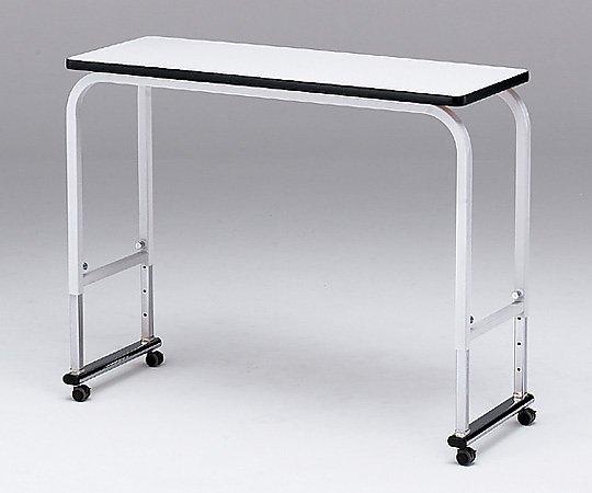 【無料健康相談 対象製品】【ナビス】ICU用オーバーベッド器械台
