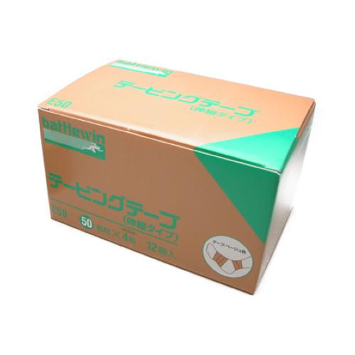 【ナビス】テーピングテープ E-75 12巻入 【fsp2124-6m】【02P06Aug16】